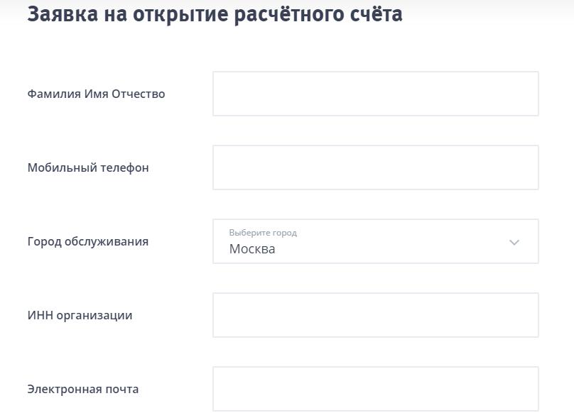Банки втб 24 бизнес онлайн