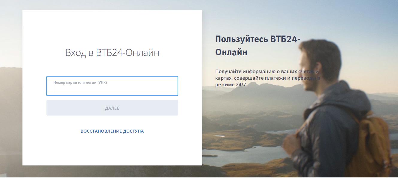 райффайзенбанк официальный сайт санкт-петербург личный кабинет